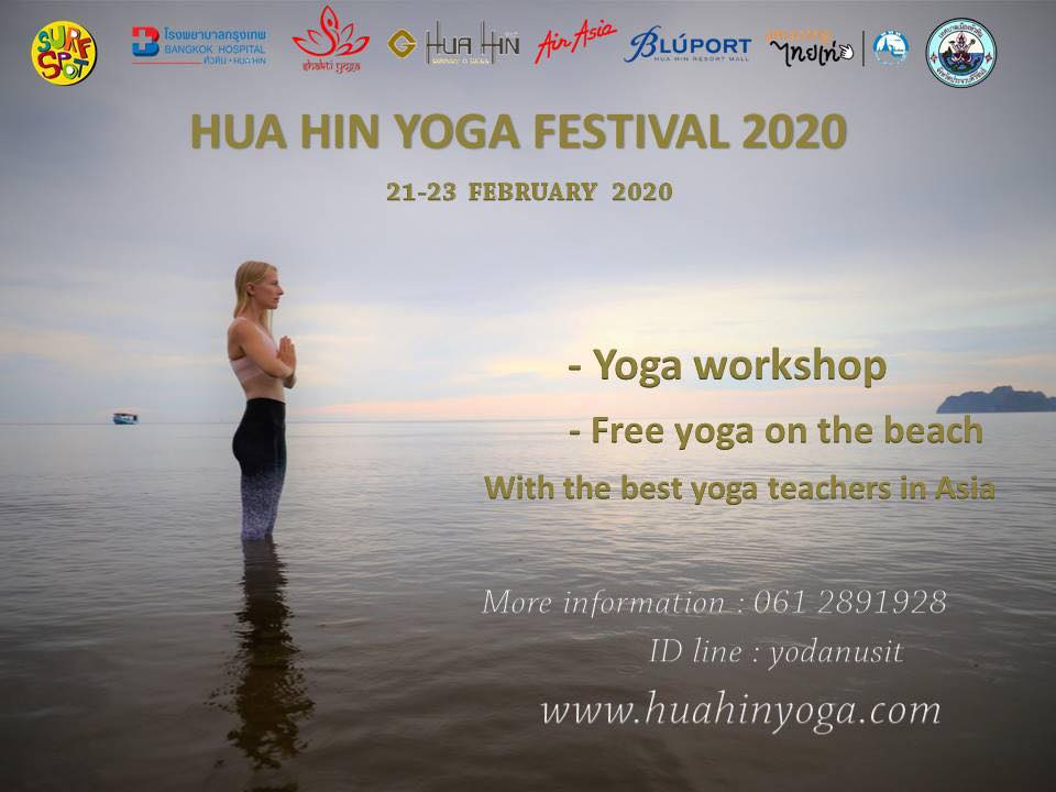 ภักติโยคะ ไขความลับโยคะแห่งจิตวิญญาณความรัก พบกันเร็วๆนี้ในงาน Hua Hin Yoga Festival 2020